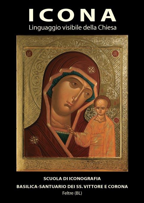 Icone_guida alla scrittura e alla lettura_www.dbszanetti.it